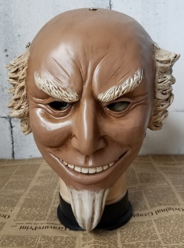 The Purge Movie Anarchy Election Year Uncle Sam Mask Halloween Masquerade Party